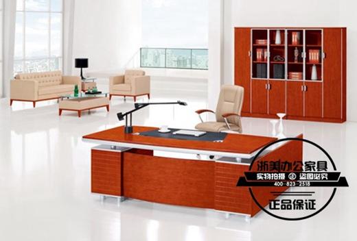 浙美办公家具告诉你选择办公室家具的诀窍
