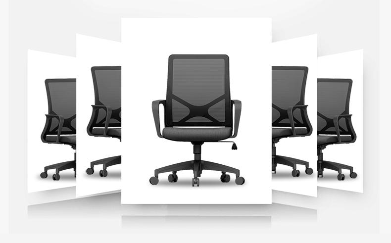 现代办公室职员网布中班椅