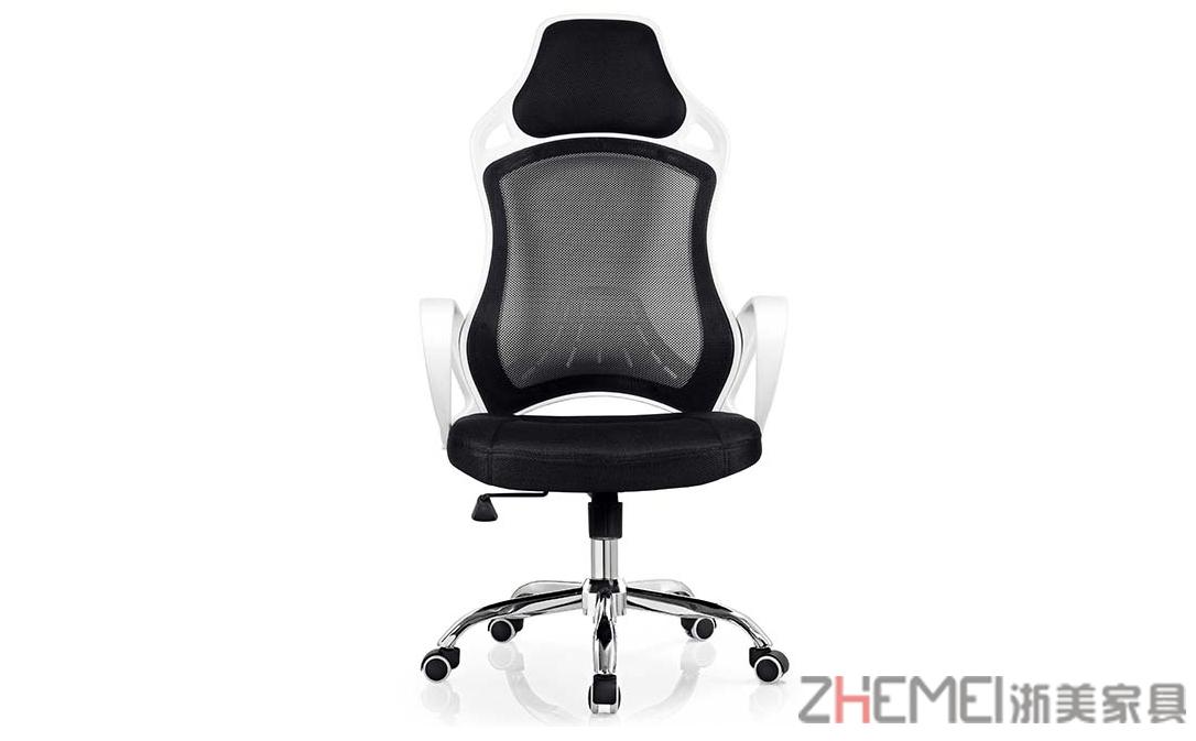 时尚自由 公司企业舒适主管椅A310K