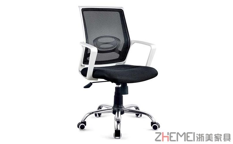 时尚自由  可旋转可升降经理中班椅B045K