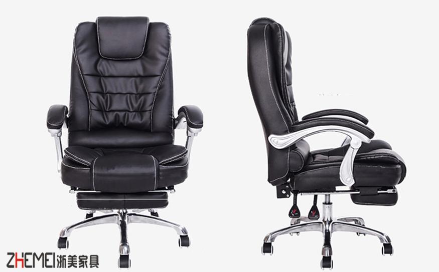 浙美办公简约老办公椅真皮椅老板椅搁脚转椅