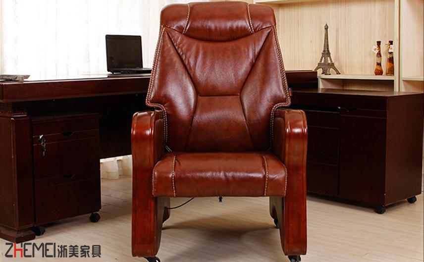 浙美办公家具老板椅真皮可躺按摩大班椅办公椅实木椅子四脚电脑椅