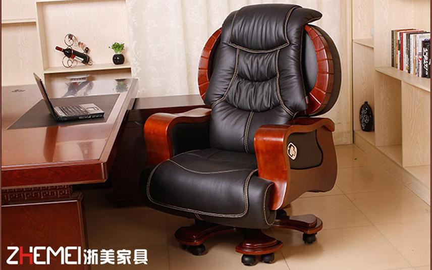 浙美办公家具老板椅真皮可转可躺豪华大班椅实木脚头层牛皮办公椅子
