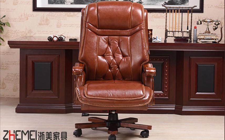 浙美办公椅实木扶手升降电脑椅真皮旋转大班椅可躺老板椅