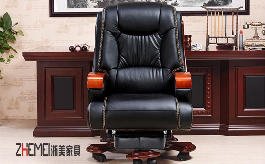 浙美办公真皮老板椅办公椅电脑椅大班椅总裁椅按摩可躺转椅