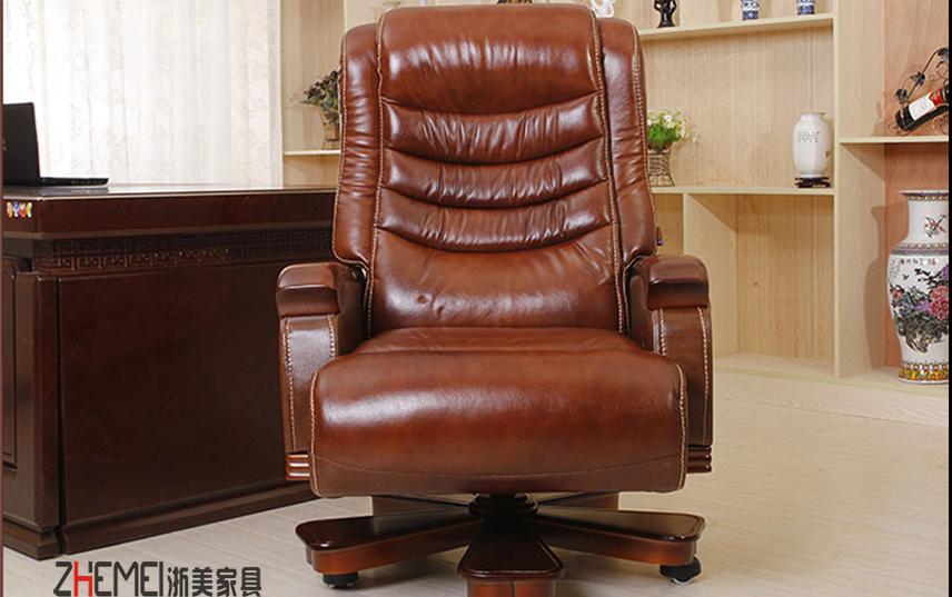 浙美办公家具豪华老板椅真皮可躺办公椅子实木脚头层牛皮大班椅转椅