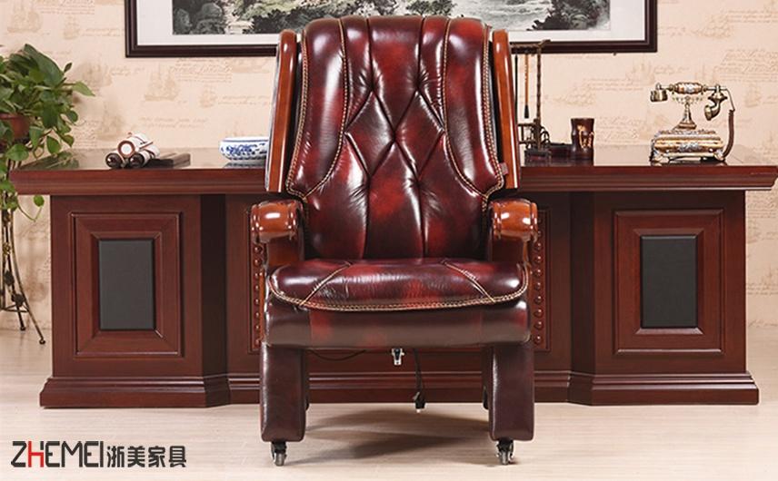 浙美办公家具真皮豪华可躺老板椅 四脚电脑椅固定扶手皮艺办公椅