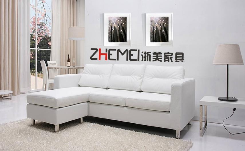 浙美办公家具商务布艺办公沙发接待区休息区简约沙发
