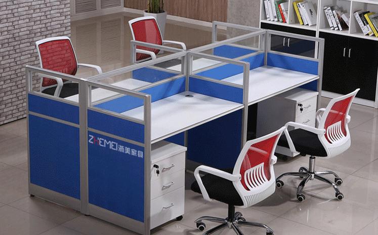 现代简约 浙美职员办公桌 时尚简约屏风框架电脑桌