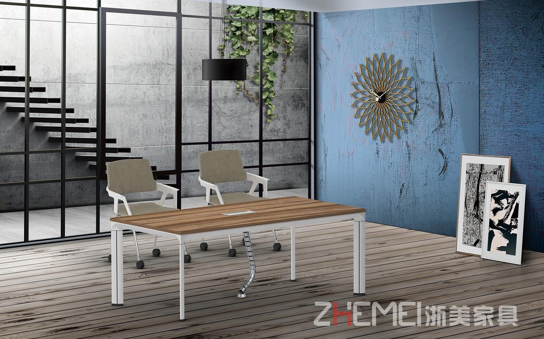 现代简约 浙美时尚简美办公台会议桌、洽谈桌