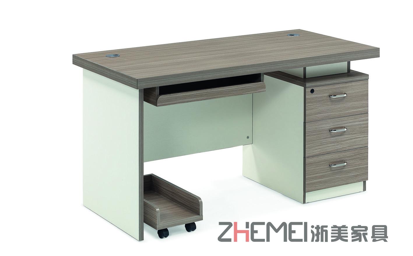 现代简约 浙美办公电脑桌办公用职员桌
