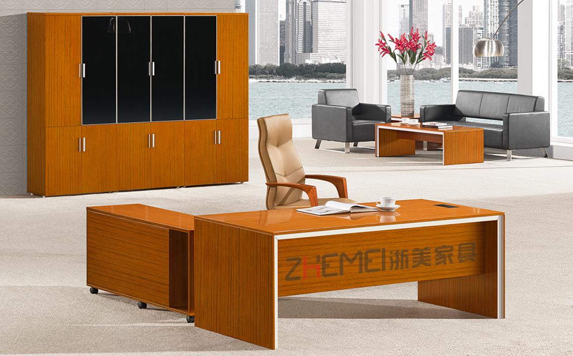 现代简约 浙美金柚木经理主管办公室桌