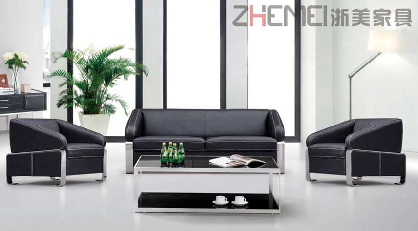 时尚办公沙发ZM004
