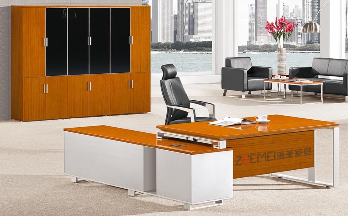 浙美金柚木办公室用主管经理大班桌、中班桌J8R241