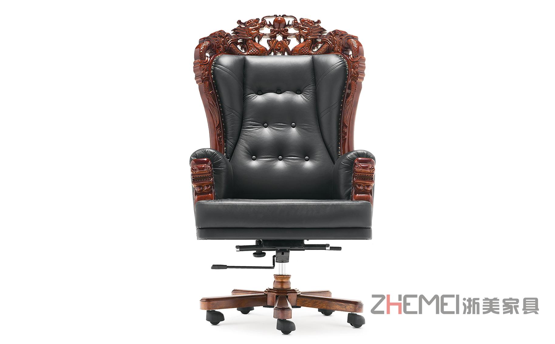 浙美办公家具高贵时尚办公室牛皮老板椅办公椅WS-950