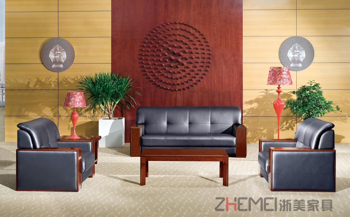浙美办公家具现代简约会客厅沙发
